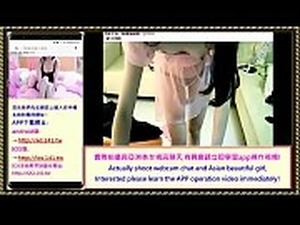 asian school girls hunters
