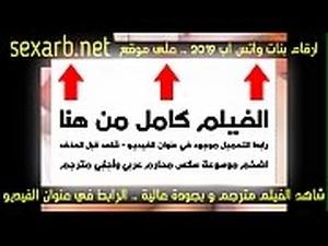 egypt sex girls